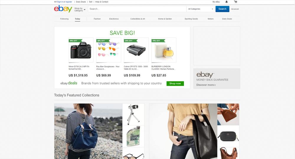 ebay_screenshot
